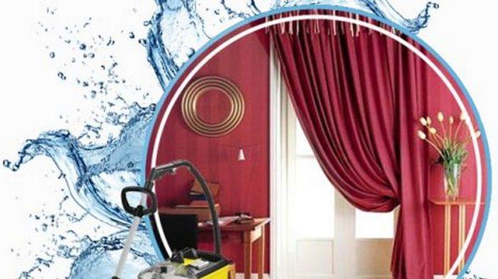 Химчистка штор на дому Пермь ( Стирка с вывозом)Цены