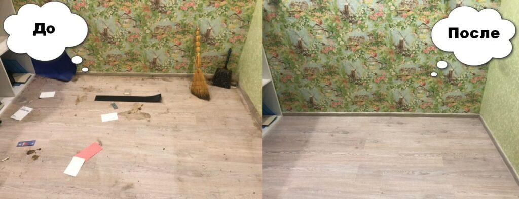 Генеральная уборка после травки тараканов