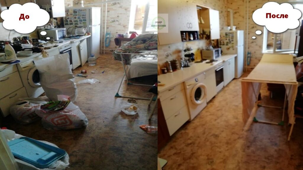 уборка квартир пермь