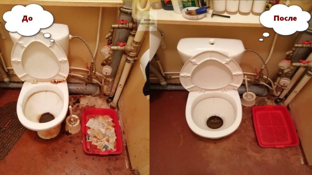 уборка туалета пермь